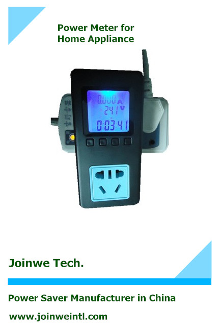Digital stop power meter