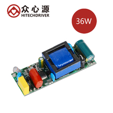 24-36W High PF waterproof isolated power supply constant current driver