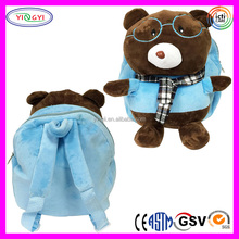 B578 Cuddly Plush Stuffed Bear Buddies Backpack Cartoon Best 2016 Popular Backpack Brands
