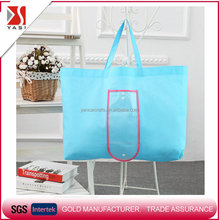 New products 2016 innovative product foldable non woven shopping bag