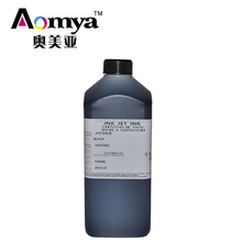 Medical Film Pigment Ink for X-ray imaging for Epson Stylus Pro 4900