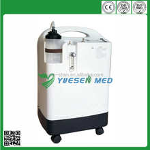 medical high quality portable oxygenerator home