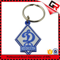 Free Artwork customized promotional 3d rubber pvc keyring
