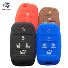 AS079011 silicone rubber car key cover case for KIA 5 buttons smart remote key case