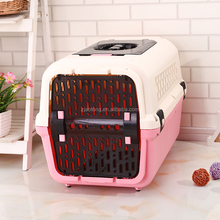 Daodangui Wholesale Plastic Dog Carrier & Dog Crate Trolley Pet Carrier