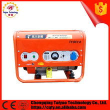 TAIYAO China 4 stroke 168f portable best home power gasoline generator