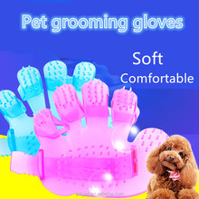 New 2018 Comfortable pet make up brushes rubber pet dog cat pet massge bath grooming gloves