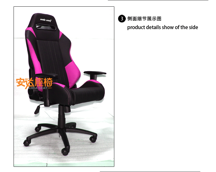 S4 Game Chair Computer Chair Gaming Chairs Purple