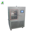 TPV-50G 4kg or liter Freeze Dryer For Lab/lyophilizer/lab Freeze Drying