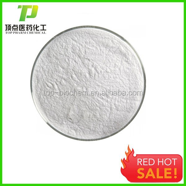 High quality methionine feed grade