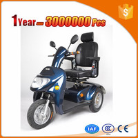 300cc trike scooter for adult