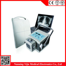 CE -- 4kW Digital portable x-ray machine cost
