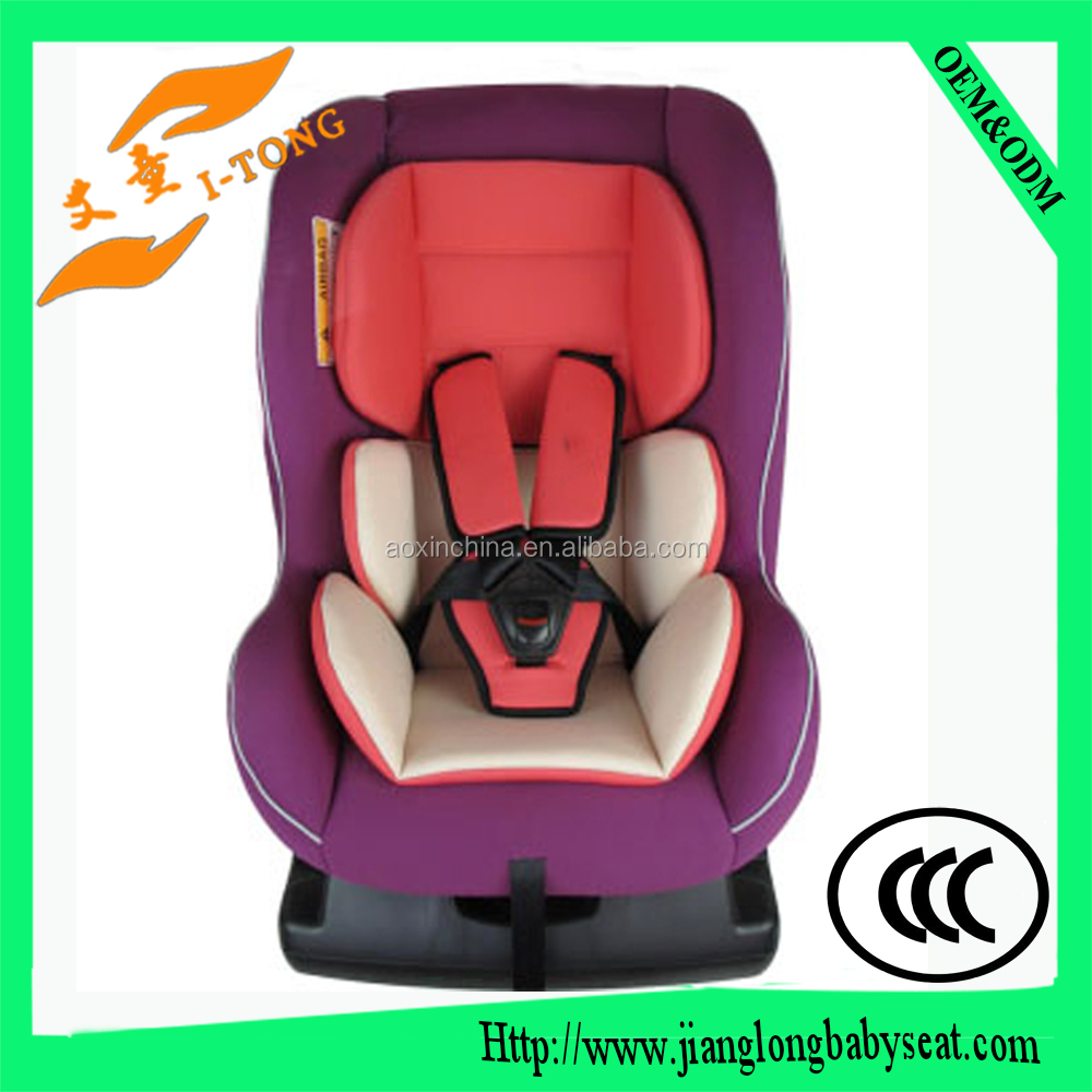 OEM CCC unique baby car seat/infant car seat