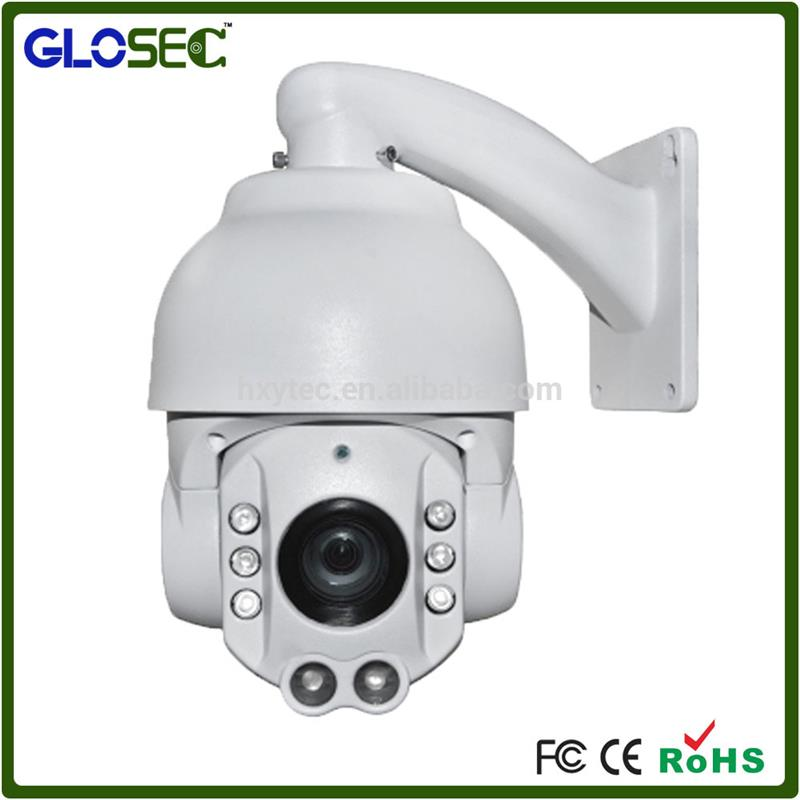 H.264 1080P 7 inch High speed dome ip camera ptz controller with G.711 Audio compression