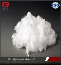China supplier low price pet bottle flakes recycled polyester staple fiber