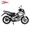 New Style Chinese Cheap 70cc Motorcycle 70CC Racing Motorcycle For Sale X-Wind 70