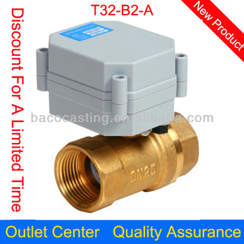 "1-1/4"" DN32 Motorized Ball Valve, AC/DC 9V-36V Brass Electric Ball Valve T32-B2-A, 3 Wire Control"