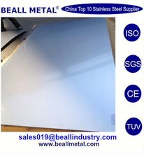 AISI 3mm 2B Stainless steel sheet (441 434 444)