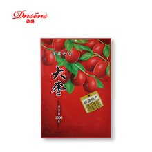 Custom 3 Side Heat Seal Zipper Pouch Food Packaging Resealable Laminated Plastic Bag