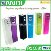 USB Portable Charger, Promotion Gift Square Shape Aluminum Power Bank 2600mah