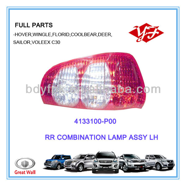 4133100-P00 for Great Wall Wingle Rear lamp-Drum head surface
