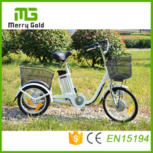 Best price 10ah lithium battery adult pedal trike/electric tricycle for sale