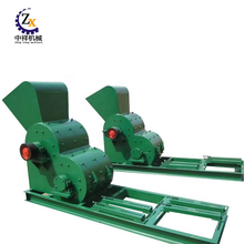 Widely used efficient reversible coal cinder hammer crusher