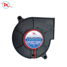 7530 DC 5V Micro Air Blower Fan High Air Flow Centrifugal Fan