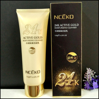 New products for Liceko gold foil brighten cleanser / facial cleanser / face cleanser