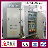 high frequency induction pipe welding equipment