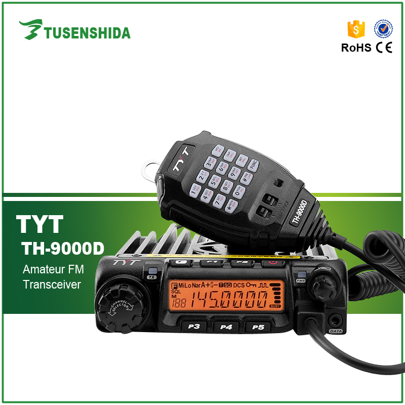 220-260MHz frequency 200CH 8 Scrambler 60w Mono band FM Moblie base car HF Ham Radio Transceiver TH-9000D