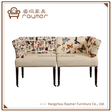 New Model Butterfly Fabric Living Room Split Pair Arm Chair with Casters