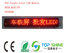 LED Display Board P10 outdoor Red color LED Module 320*160 Super Bright for text