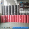/product-detail/pp-agriculture-nonwoven-raw-material-non-woven-fabric-in-roll-60397271225.html