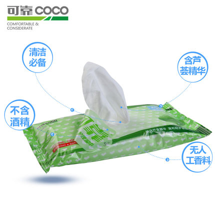 Cheap Customized Individual Dog Clean Wet Wipes