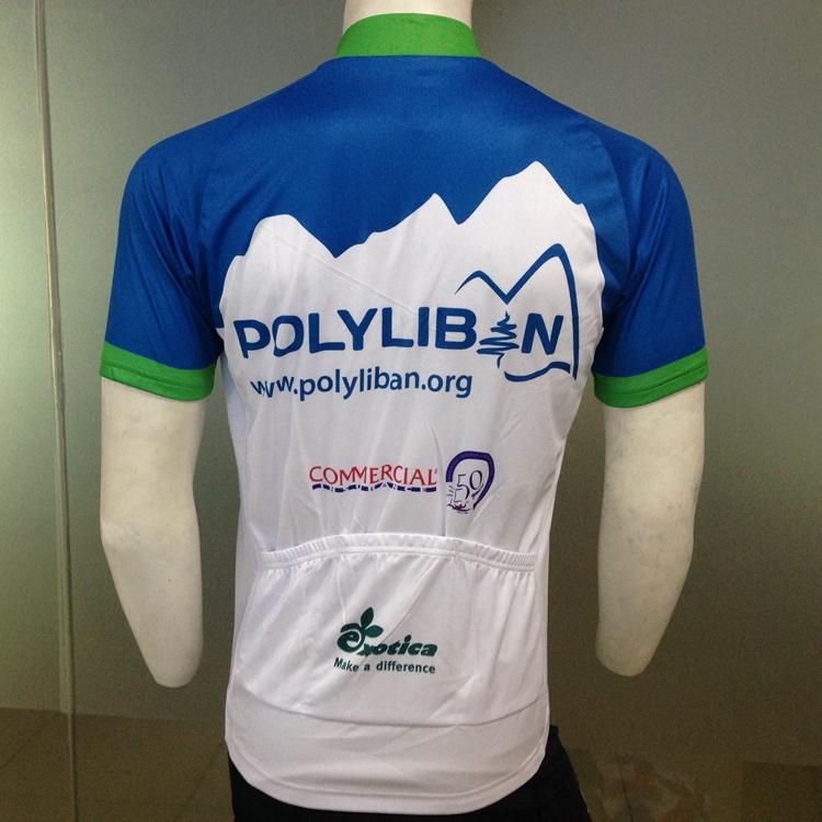 cycling jersey (6).JPG