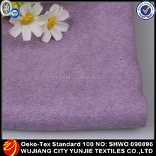 High Quality New Polyester Suede Fabric For Curtaining