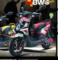 2015 sport strong electric motorcycle big power motorcycle electric for adults