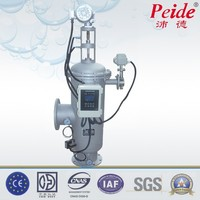 Industrial use cooling water raw water treatment water filter