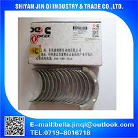 Supply High Performance Dongfeng Auto Part ISBE Diesel Crankshaft Main Bearing 3978818