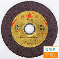 diamond cutter cutting disc