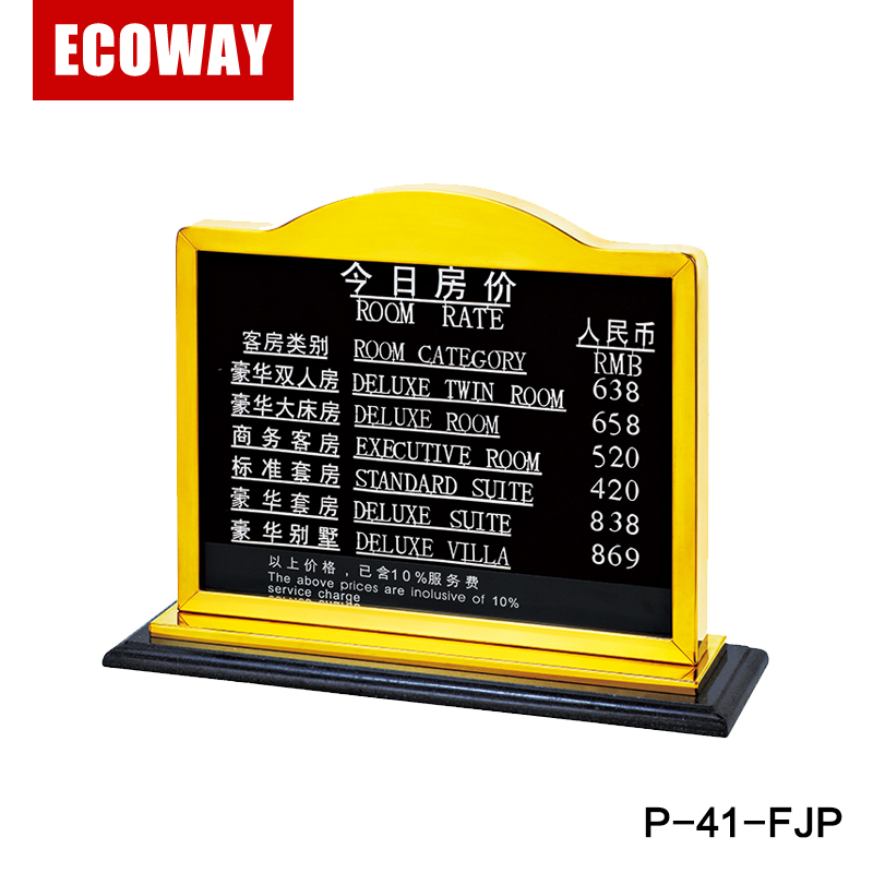 deluxe foreign currency exchange sign stand room rate board