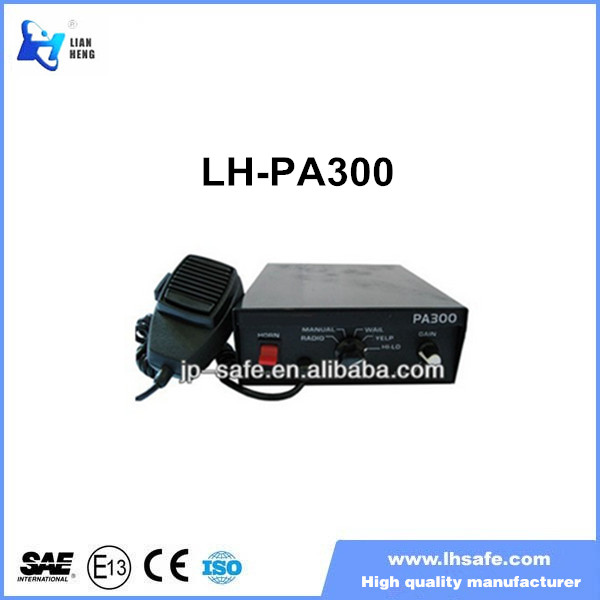 PA system 100W siren Police Electronic Siren for Car PA300