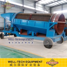 river sand alluvial gold washing plant