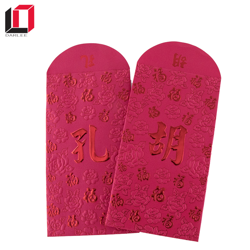 Free design new year ang pao chinese lucky money packet