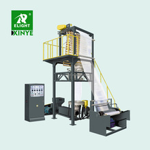 XINYE COMPANY High Speed Big Output Film Blowing Machine,plastic film roll making machine