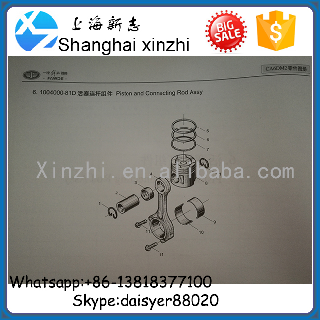 XIchai CA6DM2 engine part FAW Jiefang Xichai truck Connecting rod 1004021-81D