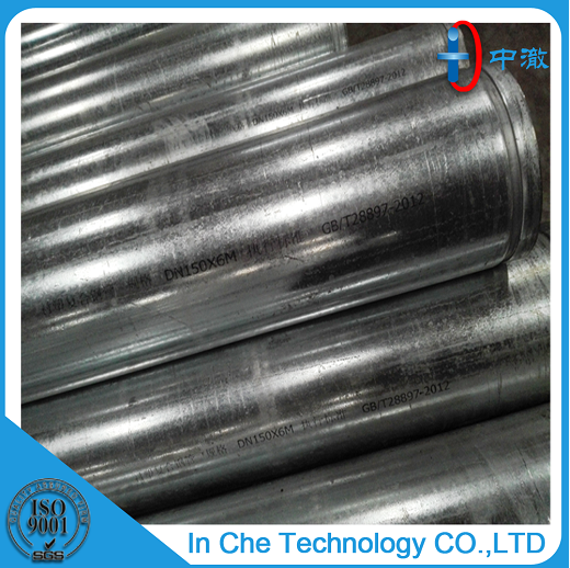 2017 ASTM A36 galvanized pipe GTC /GPE
