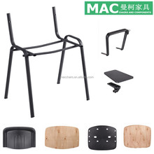 Office Chair Parts ISO Chair Kits Silla de oficina Kit ISO-03