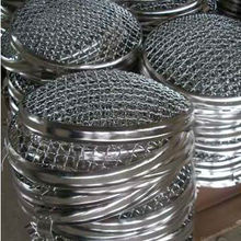 stainless steel wire mesh light cover